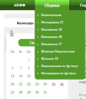 Belarus Menu