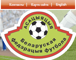 Belarus web header with English language options