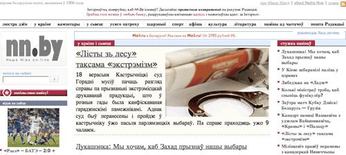 Nasha Niva homepage