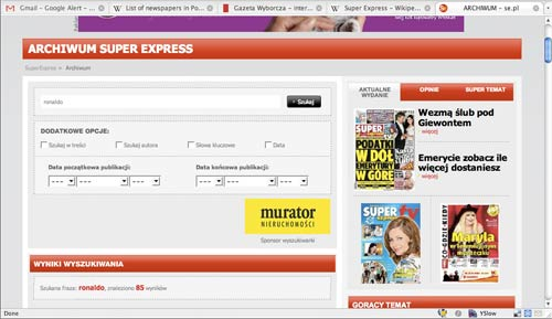 Super Express with no results above the fold