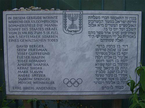 1972 Olympic Massacre Memorial Plaque in the Olympic Village