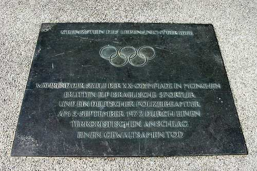 Munich Stadium Memorial