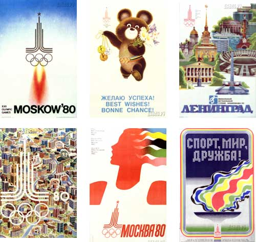 1980 Moscow Posters