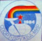 1984 Druzhba Games logo