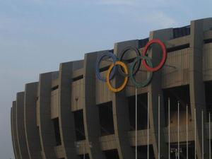 1988 Olympic stadium