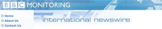 BBBC Monitoring website banner