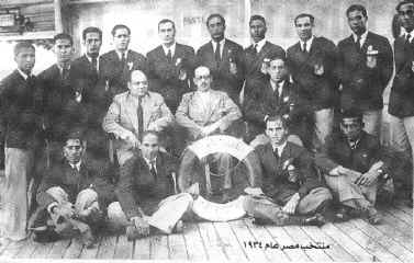 1934 Egyptian World Cup squad