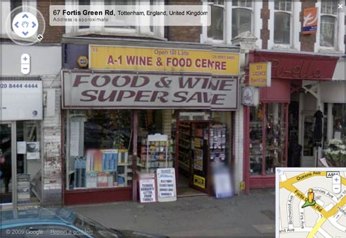 A-1 Wine on Google Street View