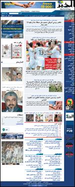 El-Khabar homepage