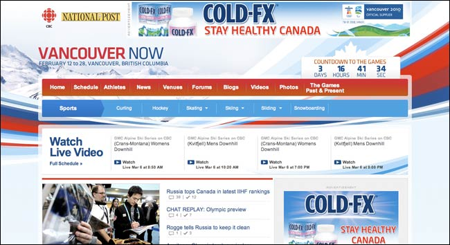 Vancouver Now homepage