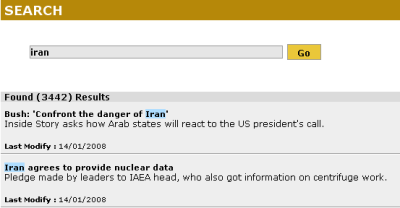 Al Jazeera search results