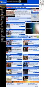 Euronews homepage