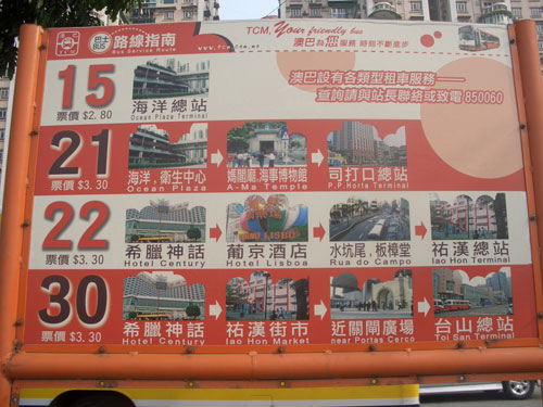 Macau bus station sign