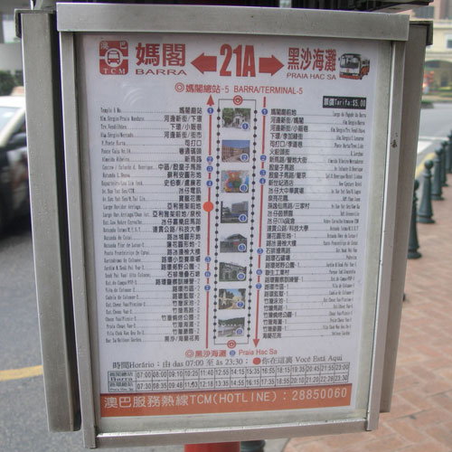 Macau bus timetable