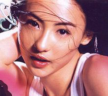 Cecilia Cheung Pak-zhi