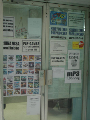 Macau internet cafe