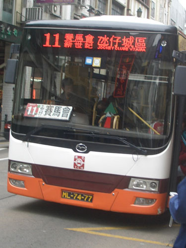 Number 11 bus in Macau