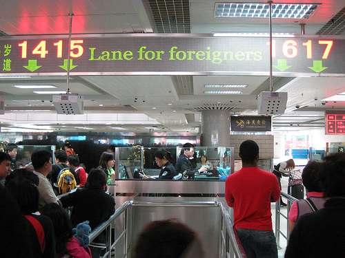 Passport control booth