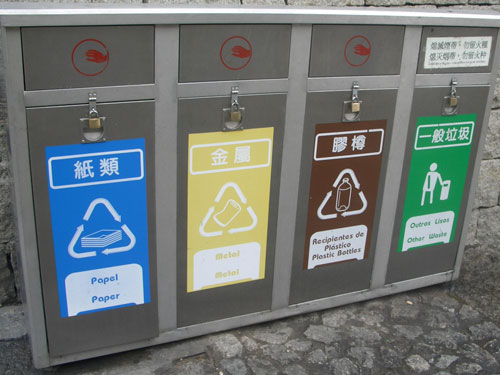 Recycle bins in Macau