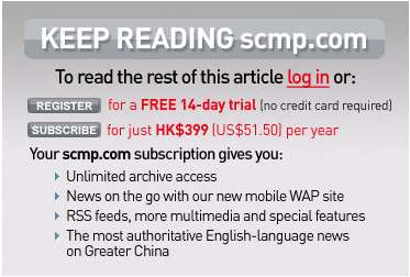 SCMP subscription options
