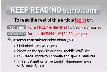 SCMP subscription options