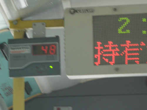 Blurry speed device on a Macau bus