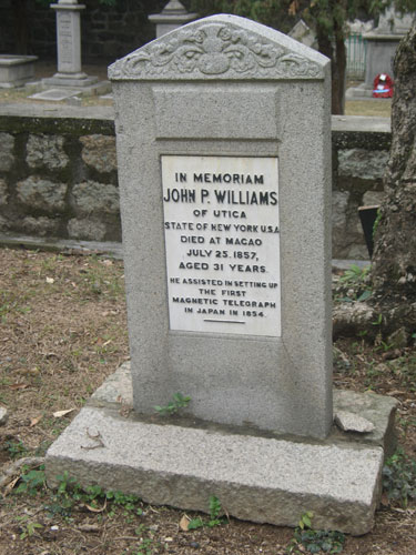 Magnetic telegraph engineer's gravestone in Macau