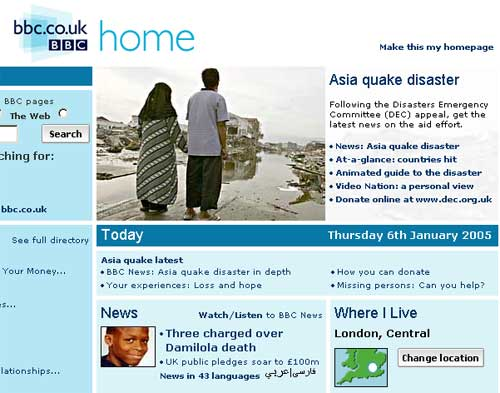 bbc.co.uk homepage with an appeal to help victims of the tsunami in Asia as the main promo