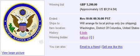 20061110_ebay-sale.jpg