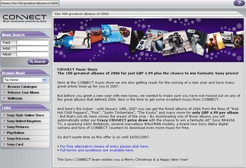 20061219_sony-xmas.jpg