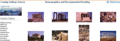 20070118_greece.jpg
