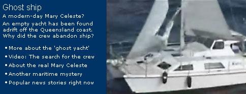 20070509_ghost-ship.jpg