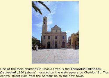 20070608_crete-church.jpg