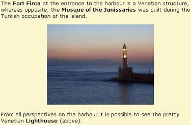 20070608_crete-lighthouse.jpg