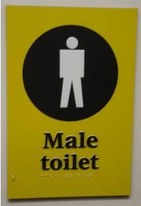 Gatwick toilet