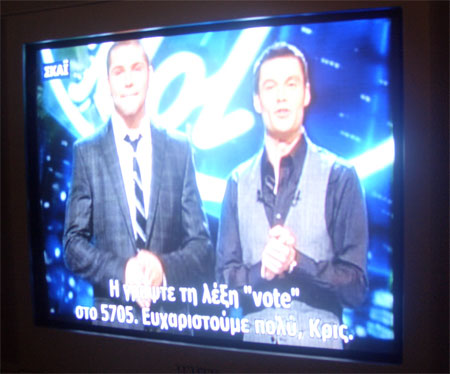 American Idol on SKAI in Greece