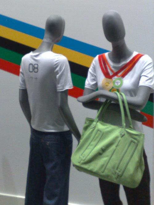 Fake Olympic 'Champions' branding