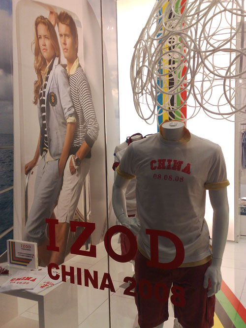 Fake Olympic branding in the Izod store window