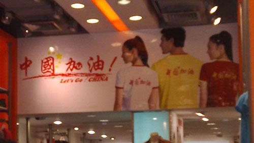 Let's Go China branding
