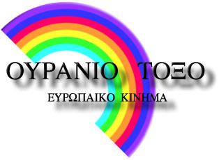 Виножито logo
