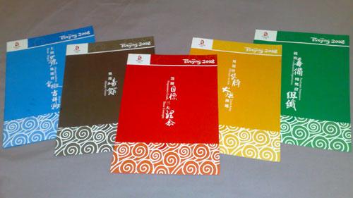 Olympic promotional leaflets