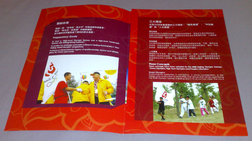 Inside the 'Red' Olympic leaflet