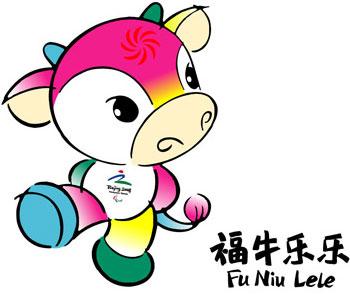 2008 Paralympics Mascot