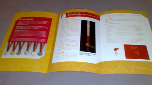 Official Olympic leaflet about the Torch Relay