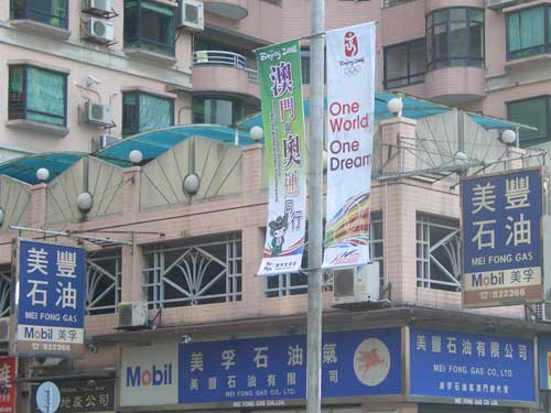 One World One Dream Olympic posters on Taipa
