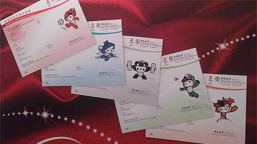 Fuwa credit cards