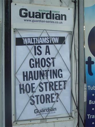 Guardian ghostly billboard