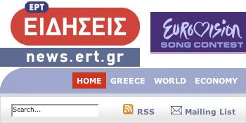 ERT RSS promotion