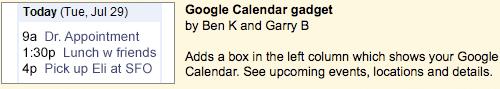 Gmail calendar gadget