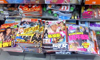 Edison Chen magazine covers